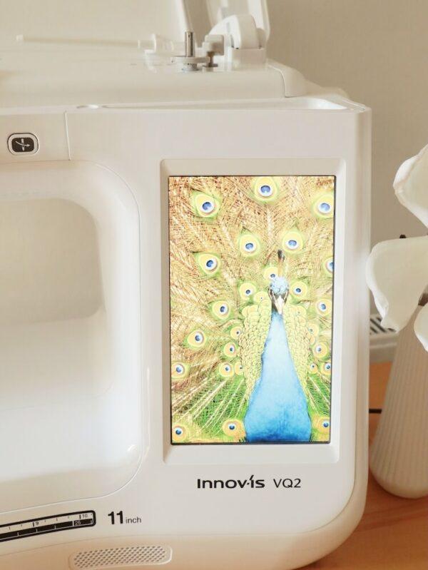 Brother Innov-is VQ2 gebrauchte Naehmaschine Display